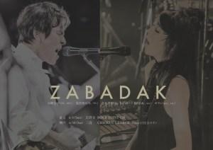 zabadak2017.6.4&10 live